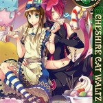 Alice in the Country of Clover: Cheshire Cat Waltz Vol 3 [Seven Seas, 2012.11.14]