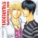 Bad Teacher's Equation vol 5 [Digital Manga, 2012.11.14]