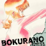 Bokurano: Ours Vol 7 [Viz, 2012.11.20]