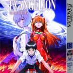 Neon Genesis Evangelion Vol 13 [Viz, 2012.11.06]