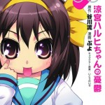 Melancholy of Suzumiya Haruhi-chan vol 6 [Yen Press, 2012.11.14]
