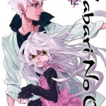 Nabari No Ou vol 12 [Yen Press, 2012.11.14]