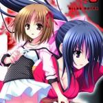 Omamori Himari vol 09 [Yen Press, 2012.11.14]