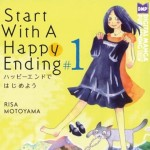 Start With A Happy Ending vol 01 [Digital Manga, 2012.11.14]