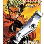 Trigun Maximum Omnibus Vol 1 [Dark Horse, 2012.11.21]